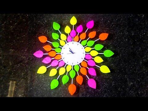 Diy paper wall decoration ideas || diy stylish clock