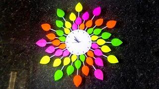 Diy paper wall decoration ideas    diy stylish clock