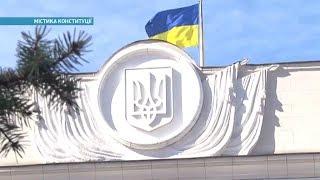 Мистические события, которые меняют ход истории Украины | Ранок з Україною