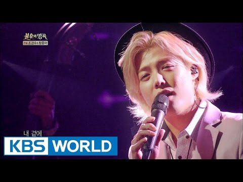 Kangnam - Thing Called Happiness | 강남 - 행복이란 [Immortal Songs 2]