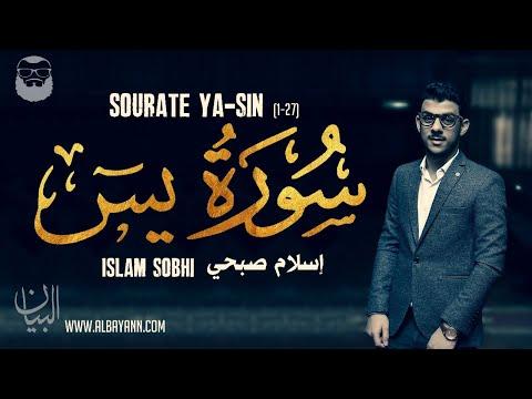 Islam Sobhi (إسلام صبحي)   Sourate Ya-Sin (1-27)   Magnifique Récitation.