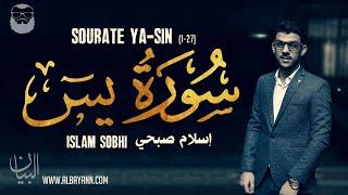 Download Islam Sobhi (إسلام صبحي) | Sourate Ya-Sin (1-27) | Magnifique récitation.