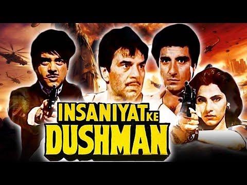 Insaniyat Ke Dushman (1987) Full Hindi Movie | Dharmendra, Shatrughan Sinha, Dimple Kapadia