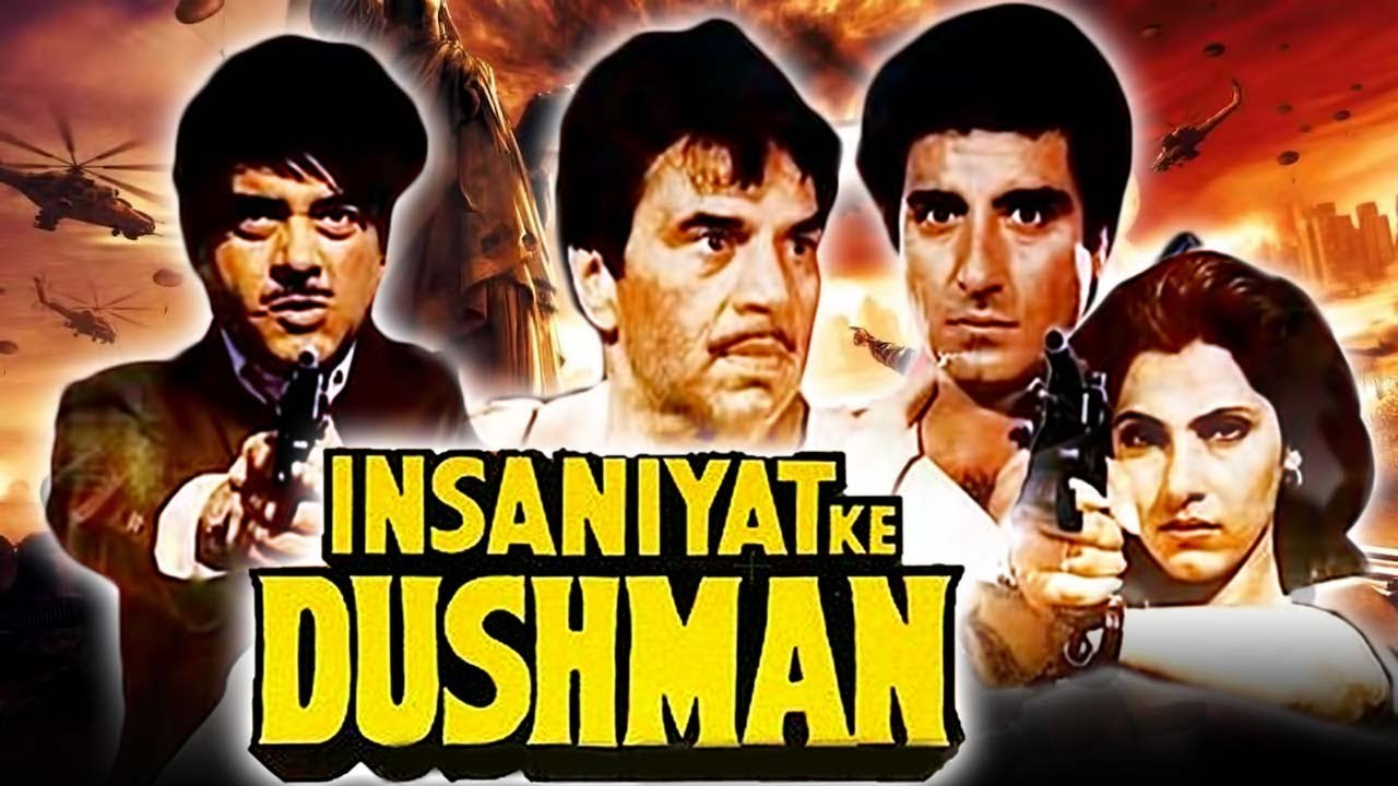 Insaniyat Ke Dushman (1987) Full Hindi Movie | Dharmendra, Shatrughan Sinha, Dimple Kapadia