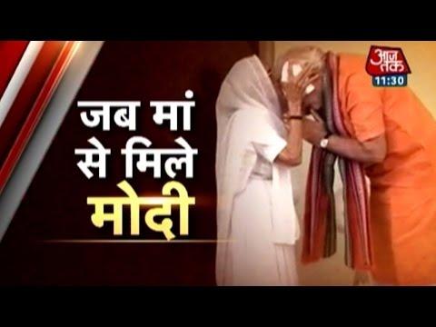 PM Modi seeks
