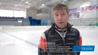 Алексей Урманов - Олимпийский чемпион, тренер по фигурному катанию на коньках