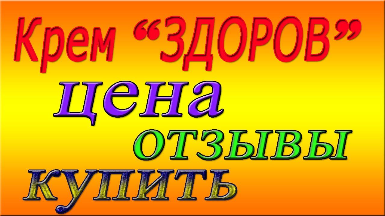 Крем-воск