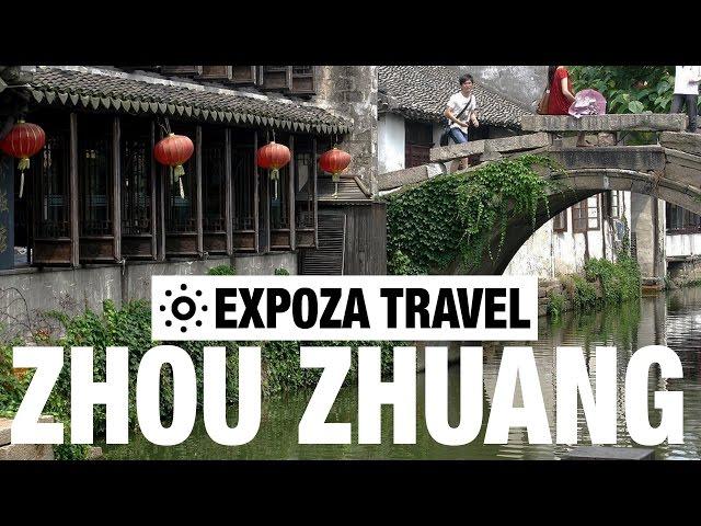 Zhou Zhuang Vacation Travel Video Guide