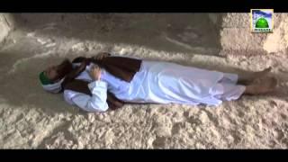 Ziarat e Maqamat e Muqaddasa (HD) - Ashab e Kahf, Jorden (EP#20)