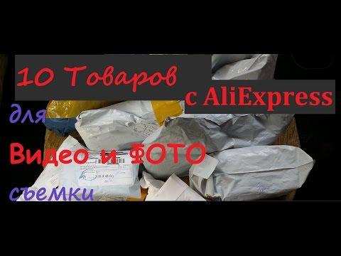 Сексшоп sexshop ЭРОТОВАРЫ интим магазин, секс магазин