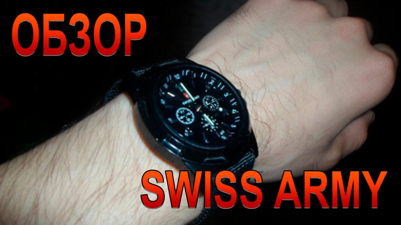 Мужские часы на солнечных батареях - YouTube