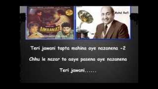 Teri jawani tapta mahina ( Amaanat ) Free karaoke with lyrics by Hawwa -