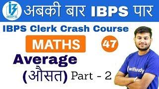 math practice sites