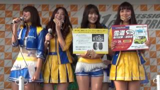 2015年10月24日~25日にお台場・東京都江東区青海特設会場で開催された...