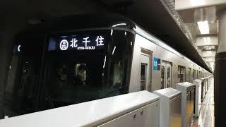 東京メトロ日比谷線76F編成13000系