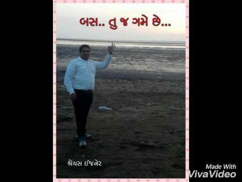 Bas.. Tu J Game chhe..- Shreyas Ejaner.