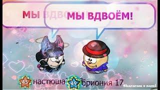 Клип/Мы вдвоём/Фадеев/Наргиз