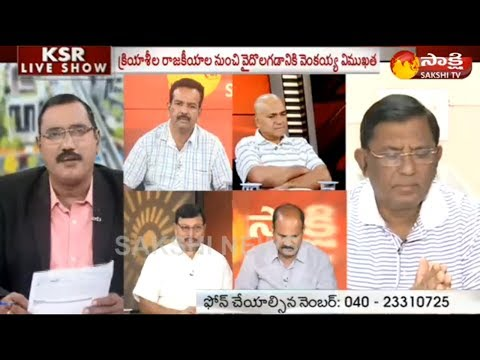 KSR Live Show: Union Minister M Venkaiah Naidu tipped for Vice-President's post - 17th July 2017