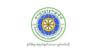 CeremonyOfAppreciationFor Education  Approval of The Ramannarattha Buddhist University Constitutions