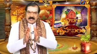 Subhamastu  17th February 2017   Full Episode  ETV Telugu