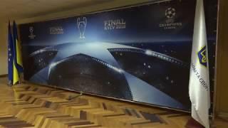 У Мінмолодьспорті обговорили підготовку до фіналу Ліги чемпіонів у Києві
