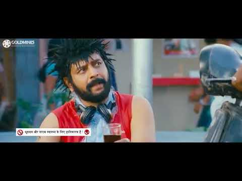 Download Flimy Comedy new 2019