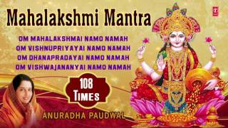 Subscribe: http://www./tseriesbhakti mahalakshmi mantra: om mahalakshmai namo namah vishnupriyayai dhanpradayai vis...