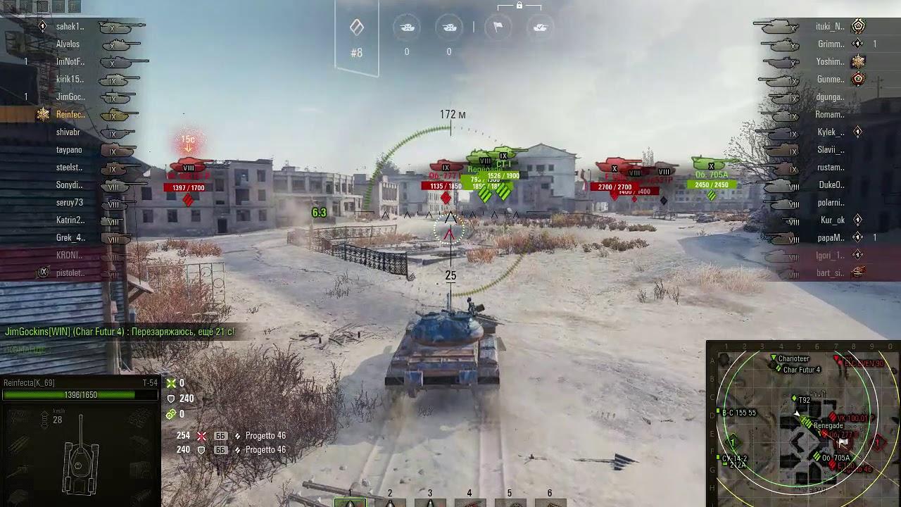 Играю на новом режиме и Т-54
