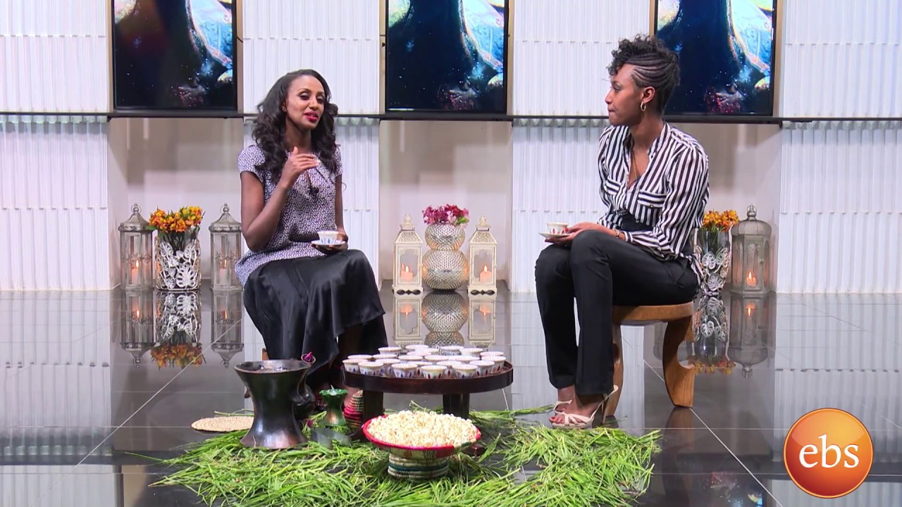 Ethiopian EBS TV Program Sunday with EBS Special bunna guest