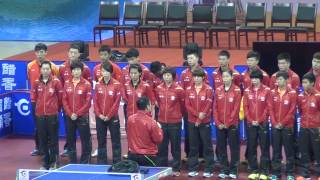 2014 China Trials for WTTTC (End of 1st Stage) LIU Guoliang & China National Team [Chinese/HD/priv]