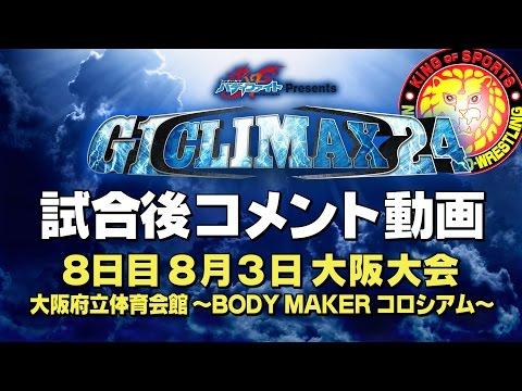2014.8.3 OSAKA BACKSTAGE COMMENT