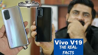 VIVO V19 ⚡⚡ REVIEW  AFTER A MONTH   THE REAL TRUTH !🤔🤔