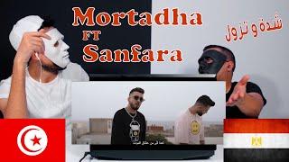 Mortadha Ftiti ft. Sanfara - Cheda W Tzoul / مرتضى فتيتي وسنفرة - شدّة وتزول / Reaction Show 🇹🇳