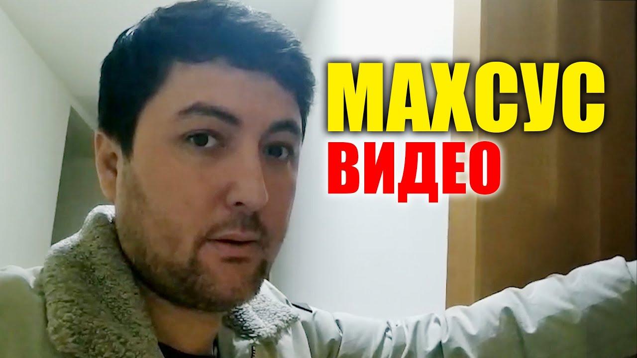 ИЗТИРОБ СЕРИАЛИ ФИНАЛИ ХАКИДА MyTub.uz TAS-IX