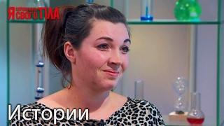 Результаты лечения Анны Драгун (ВИЧ-положительная беременная)