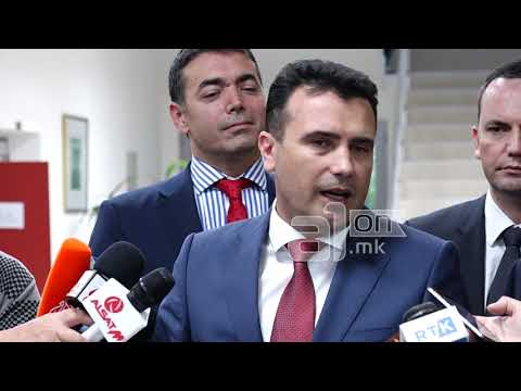 Република Илинденска Македонија е предлогот за името