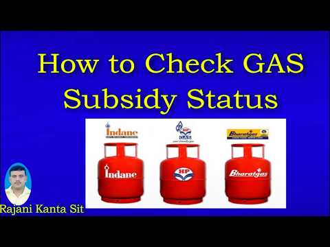 How to Check GAS subsidy Status