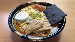 The Sweetest Ramen in the World LIVESTREAM thumbnail