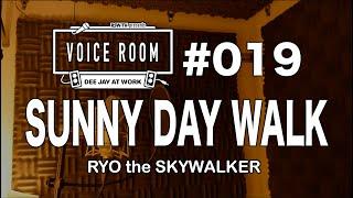 YouTube動画:#019【VOICE ROOM】SUNNY DAY WALK / RYO the SKYWALKER【毎週金曜日】