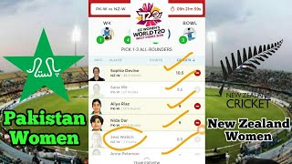 PK-W vs NZ-W Dream 11 | Pakistan women vs New Zealand women Dream11 | ICC women's world T20 2018