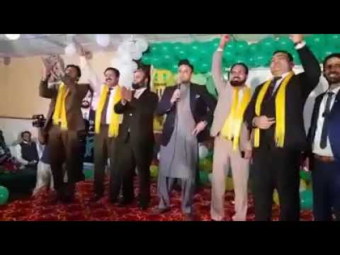Tiens Celebration In Islamabad Office Special Guest Pti Zulfi Bukhari