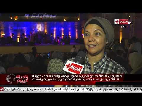 مهرجان قلعة صلاح الدين للموسيقي والغناء في دورته الـ 28 يواصل فعالياته بمشاركة فنية وجماهيرية واسعة