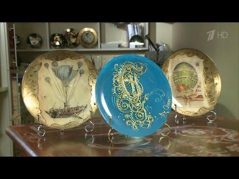Фазенда. Декоративная тарелка. Фрагмент выпуска от 14.08.2016