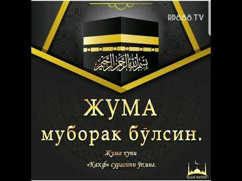 Председатель кнб владимир жумаканов фото просто этом