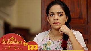 Raja Yogaya | Episode 133 - (2019-01-16) | ITN Thumbnail