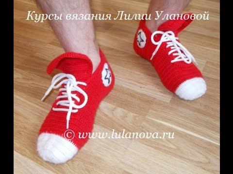 sneakers - вязание крючком