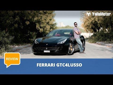 Ferrari GTC4Lusso 2019 Review | YallaMotor.com