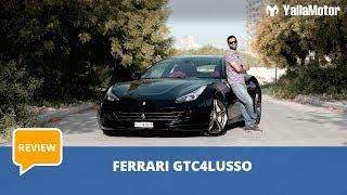 Ferrari GTC4Lusso 2018 Review | YallaMotor.com