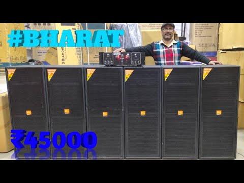 BHARAT ELECTRONICS BEST DJ SYSTEM DOUBLE 12 INCH SPEAKERS PRICE-45000