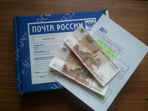 #3.Как сэкономить деньги на отправке посылки почтой? КДМ Булат.